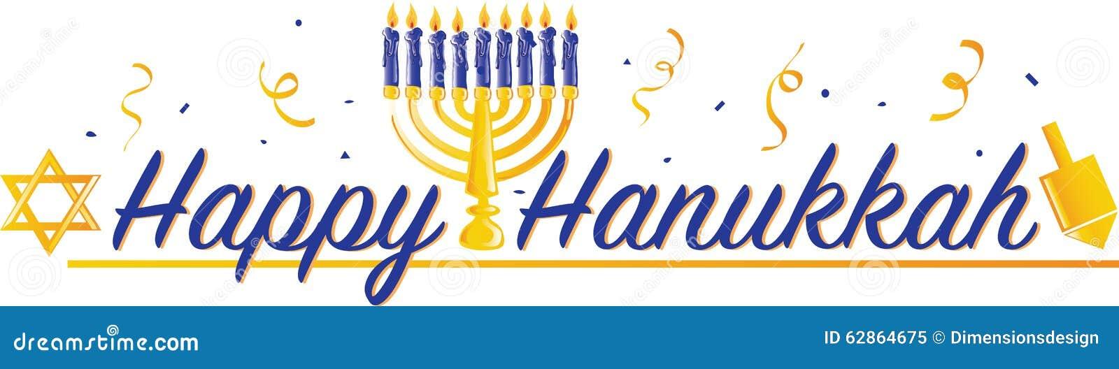 happy hanukkah clip art stock illustration illustration of festival rh dreamstime com hanukkah clip art free hanukkah clipart black and white