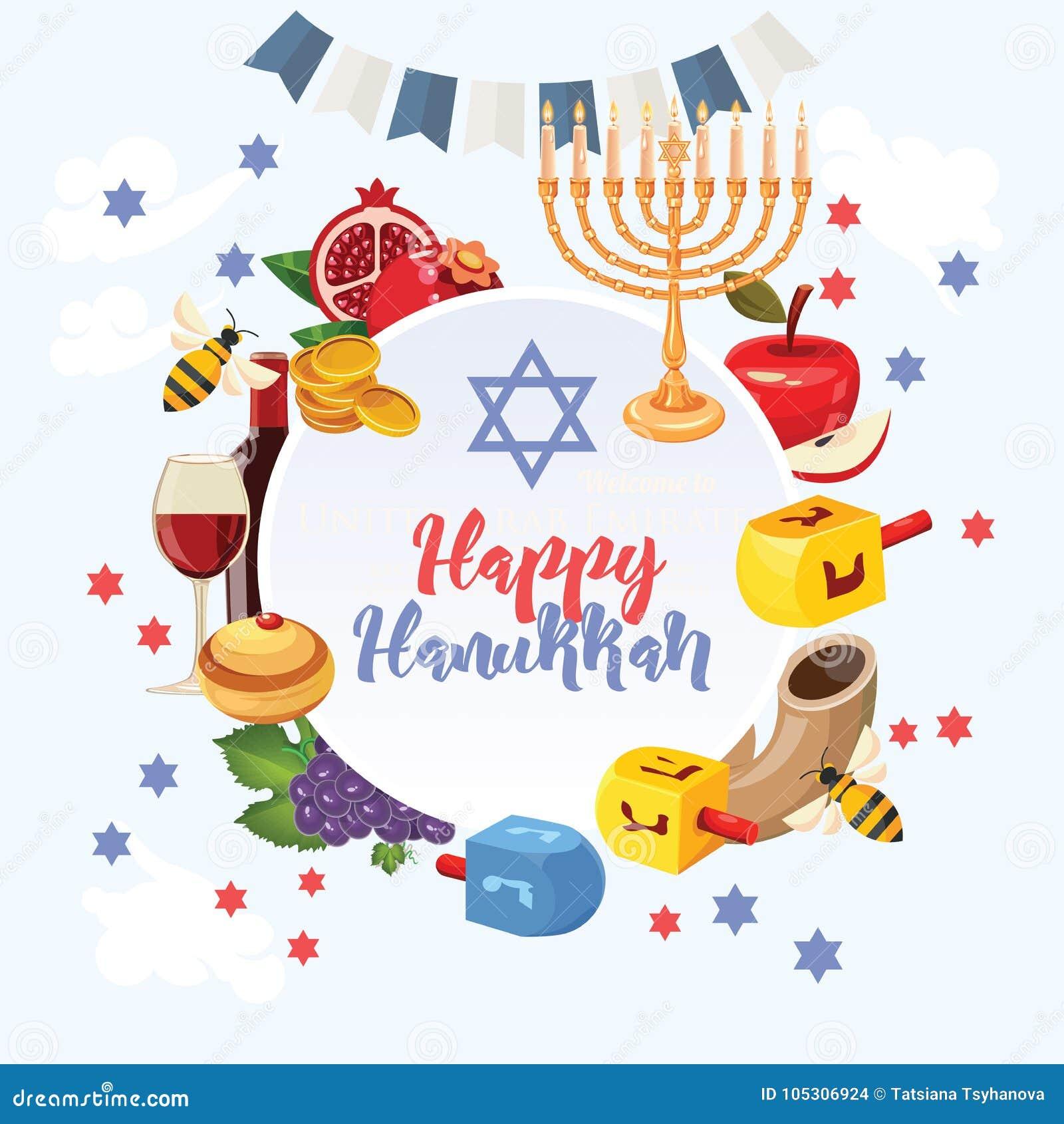 Happy hanukkah vector greeting card with davids star and menorah in download happy hanukkah vector greeting card with davids star and menorah in modern style m4hsunfo
