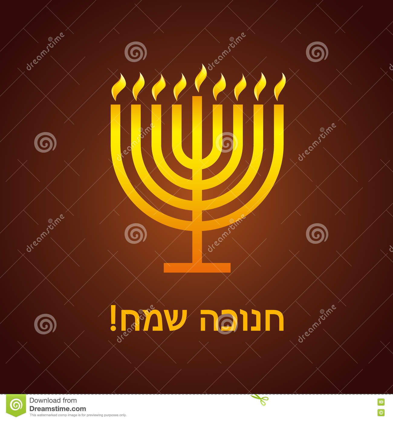 Happy Hanukkah Vintage Greeting Card Stock Vector Illustration Of