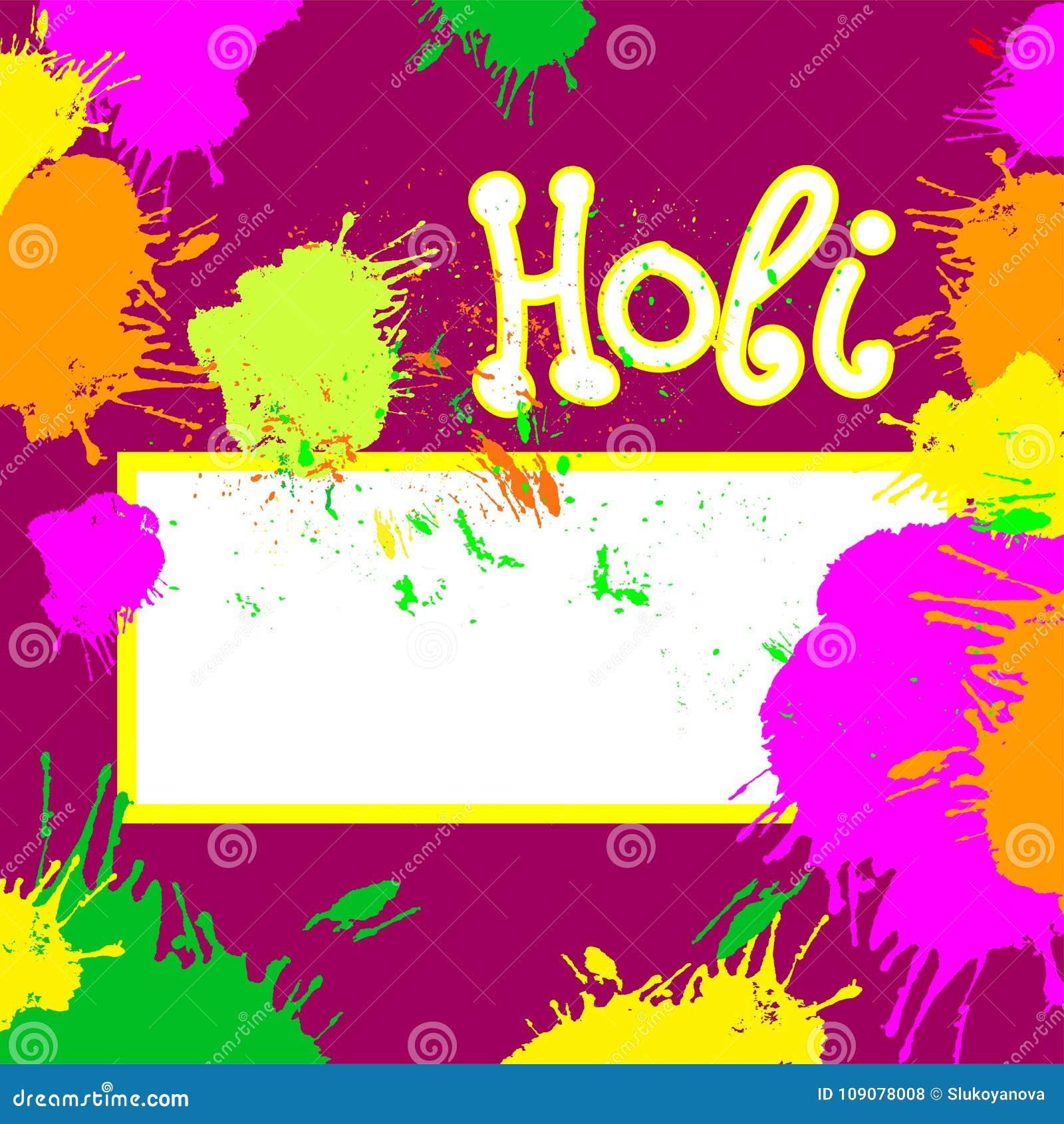Holi Letter Text stock vector. Illustration of paint - 109078008