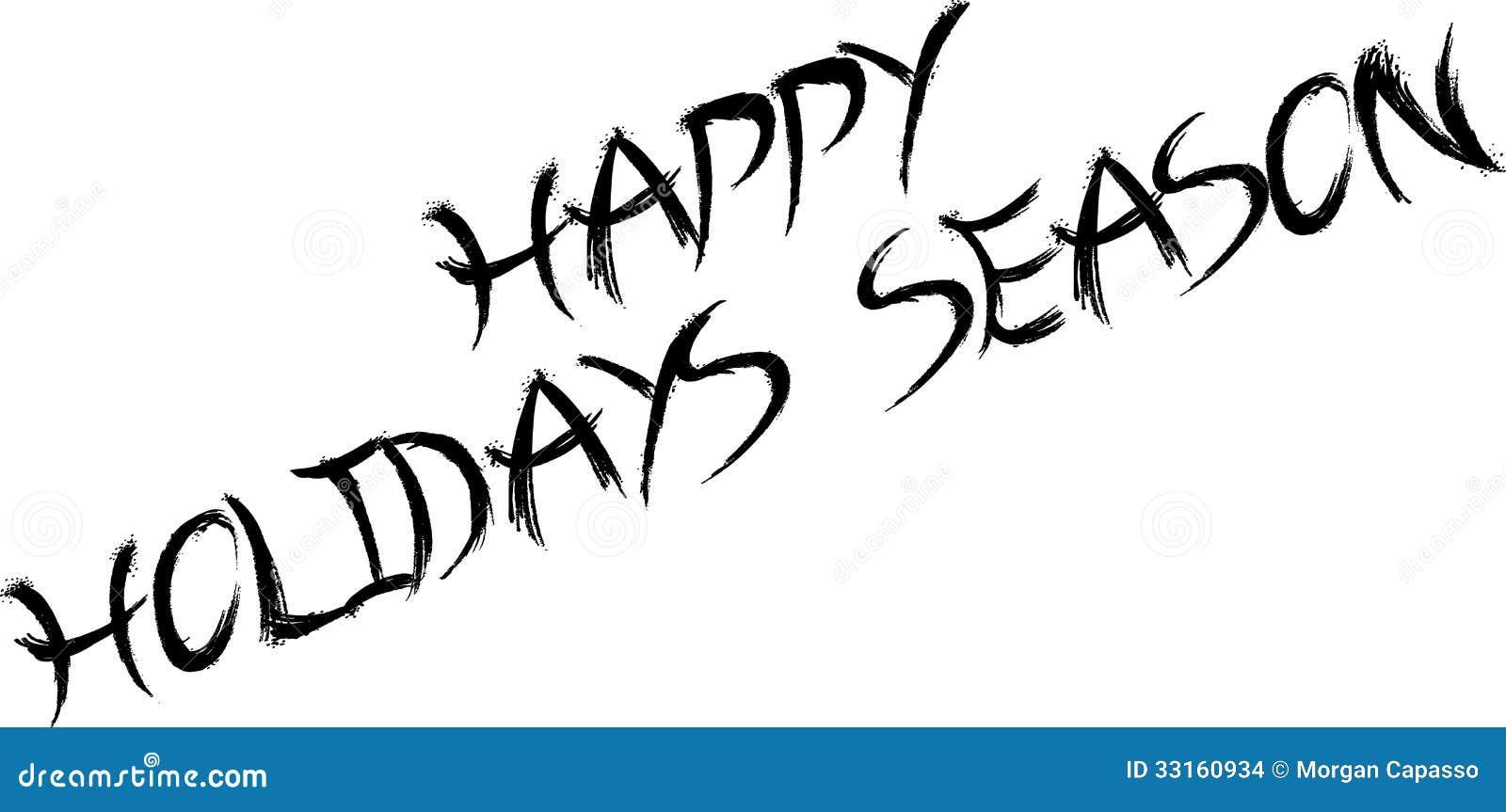 Happy Holidays Season Stock Vector Illustration Of Lettering 33160934
