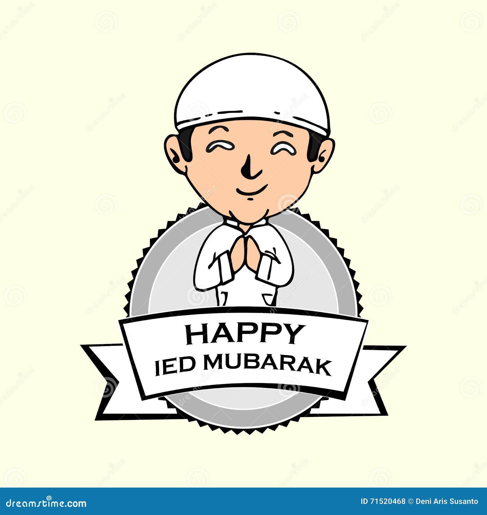 Happy Ied Mubarak Cartoon Stock Vector. Illustration Of