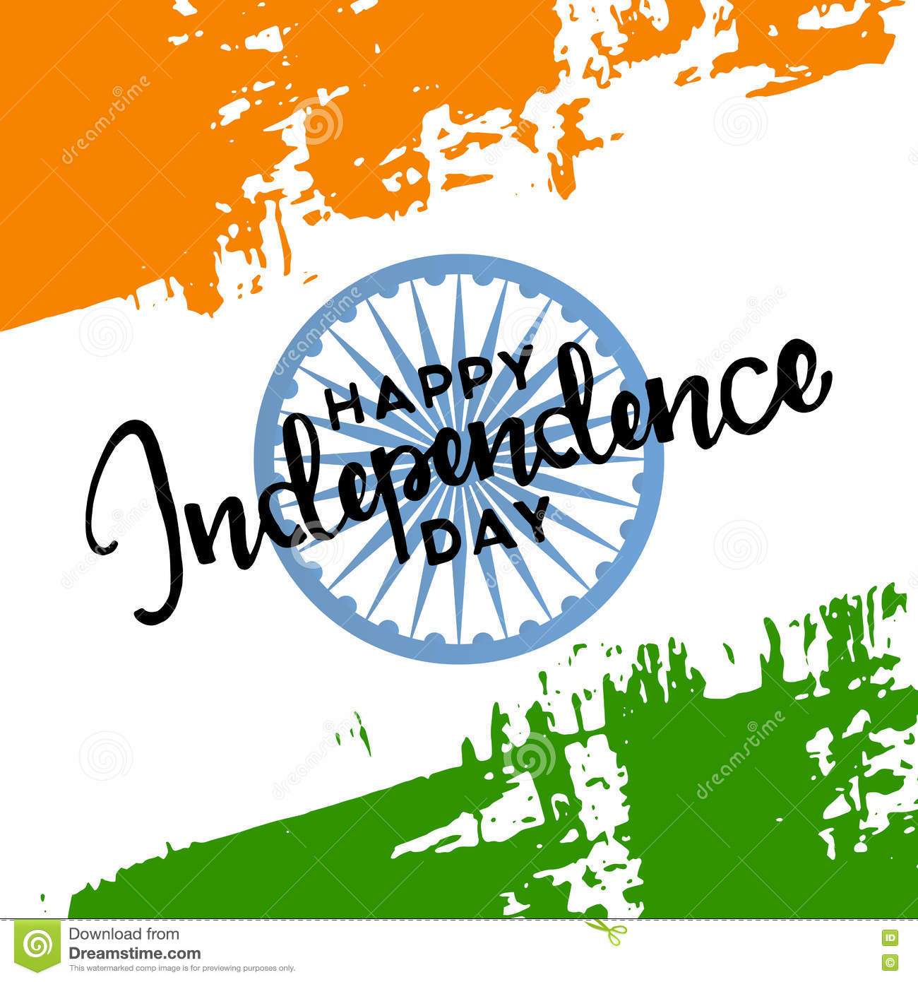 Happy Independence Day India Hand Drawn Lettering Stock Vector