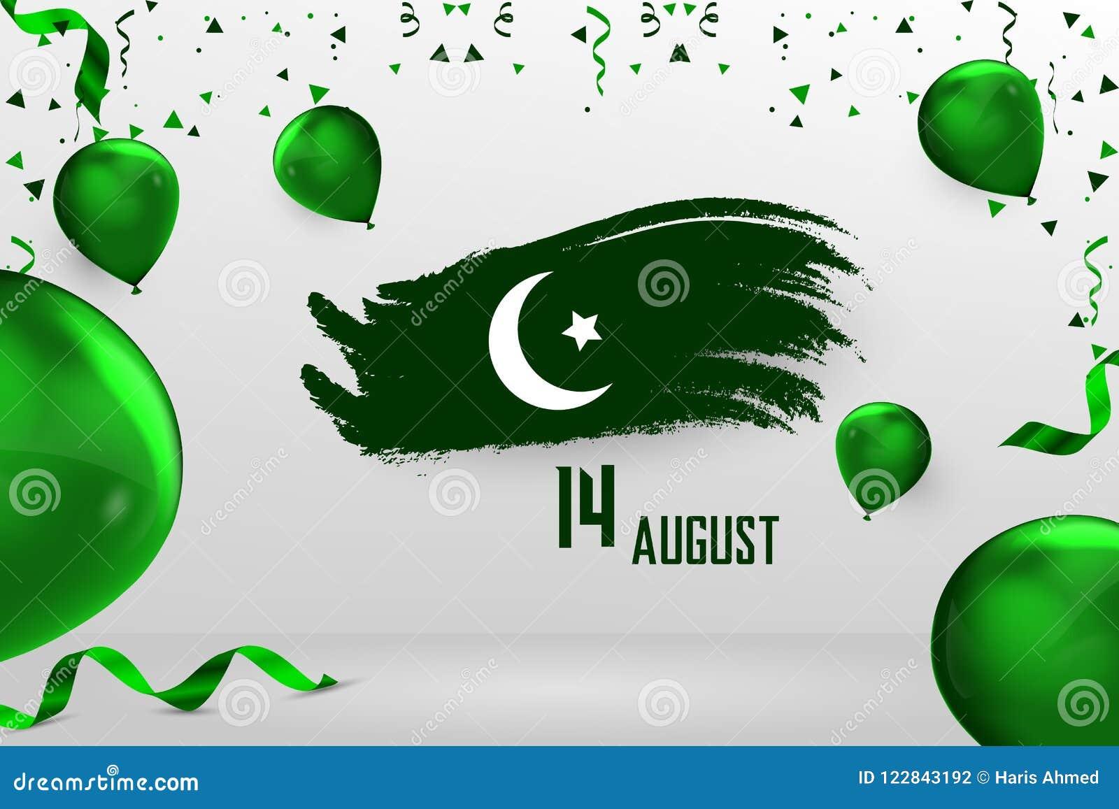 Happy Independence Day Pakistan, 14 August Pakistani