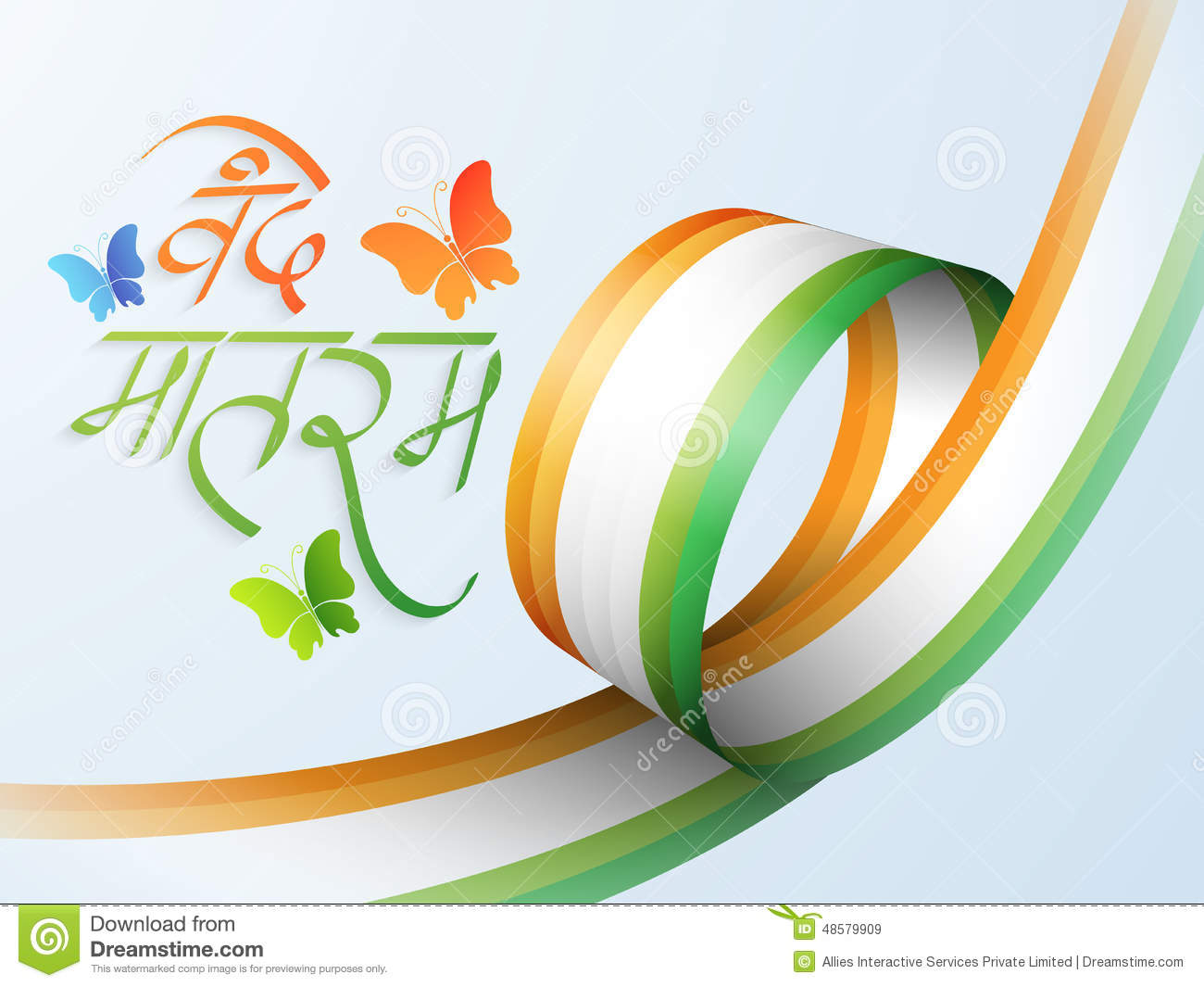 Indian Flag Butterflies: Happy Indian Republic Day Background With Hindi Text