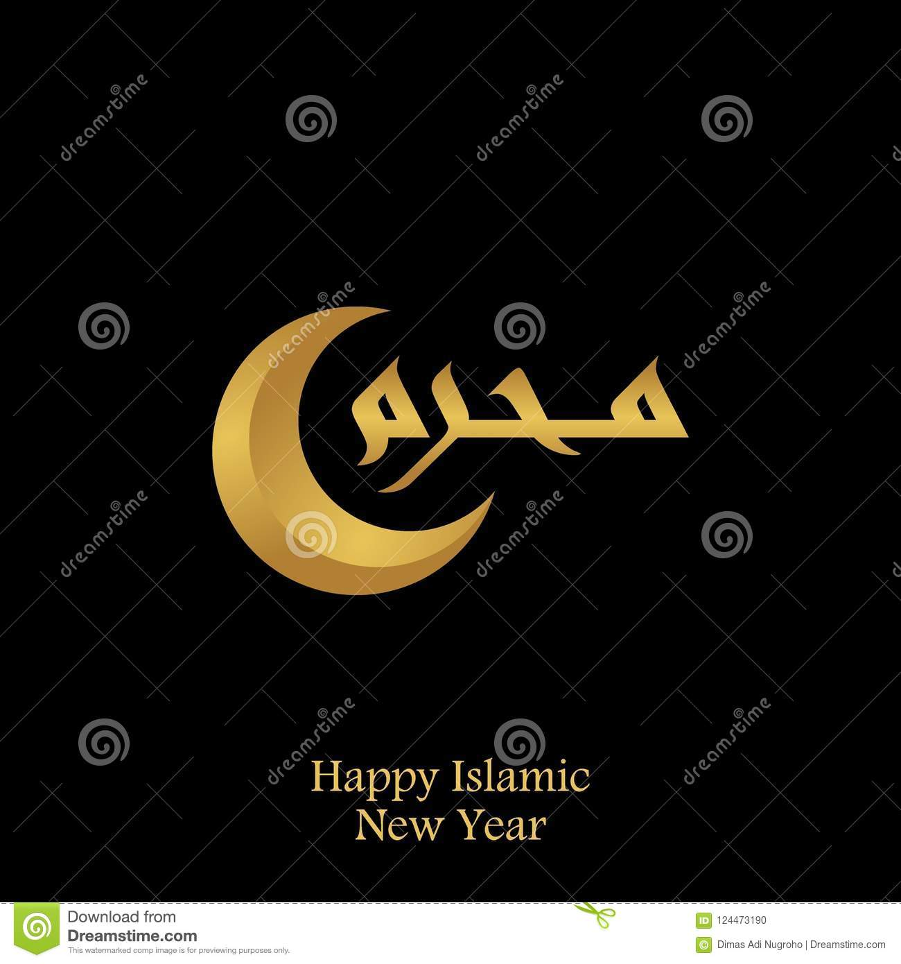 Happy Islamic Muharram New Year Greeting Illustration Vector Stock