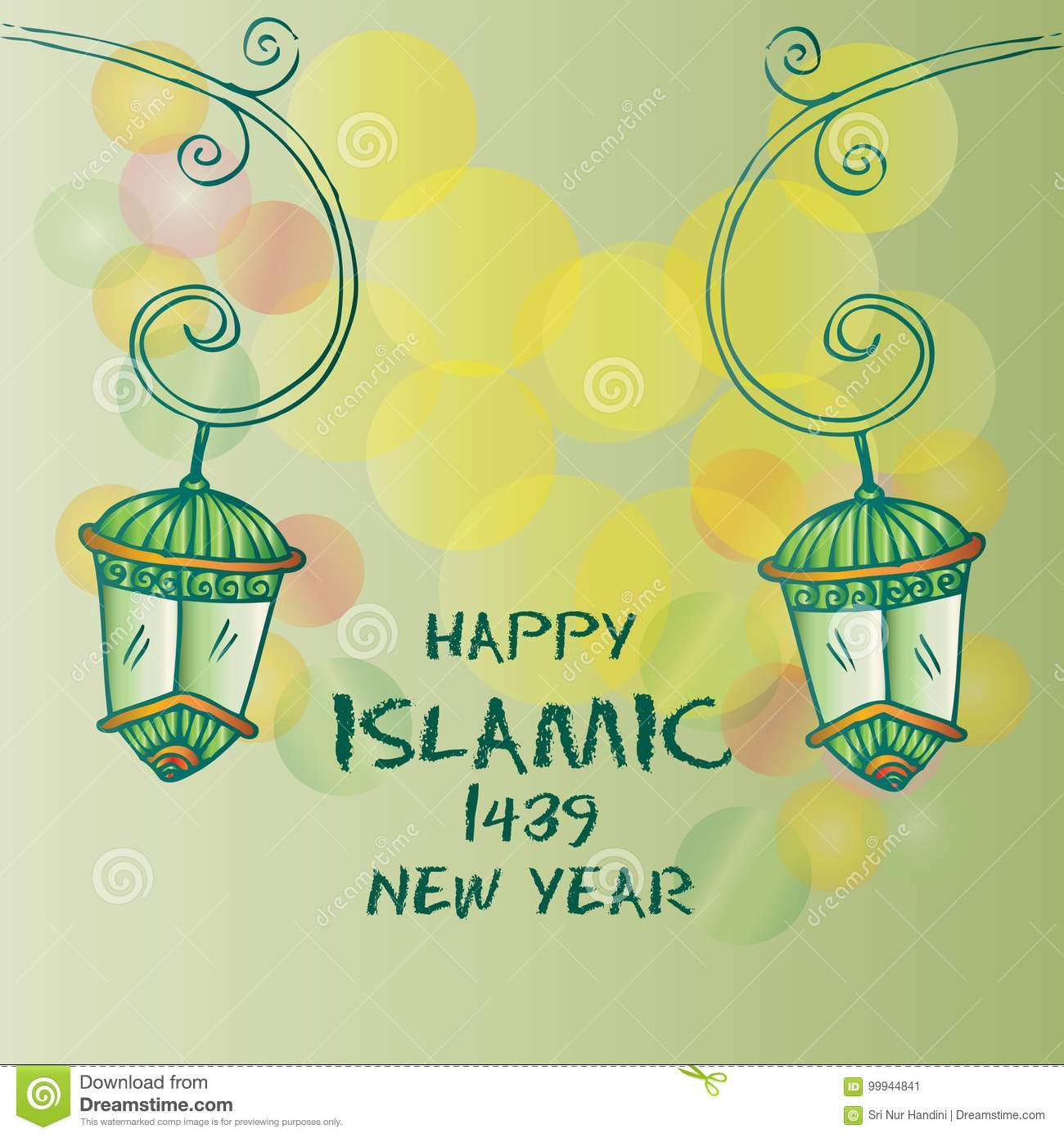 Happy Islamic New Year 1439 Stock Vector Illustration Of Business