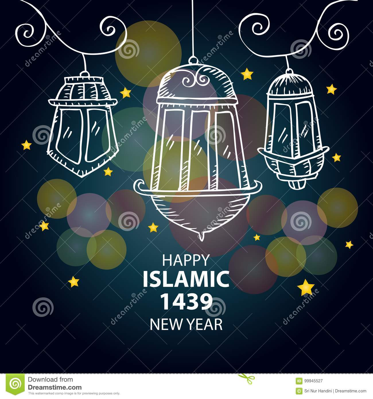 Happy Islamic New year 1439