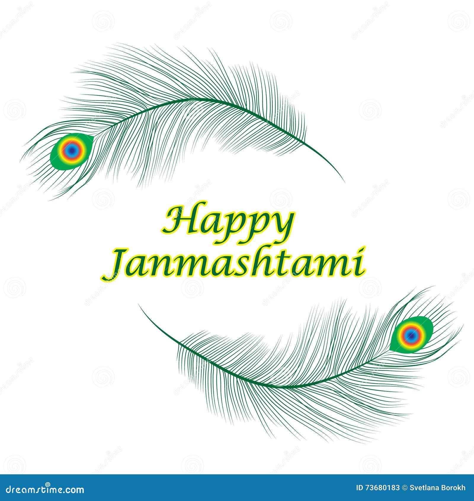 Happy Janmashtami Indian Feast Of The Birth Of Krishna Stock