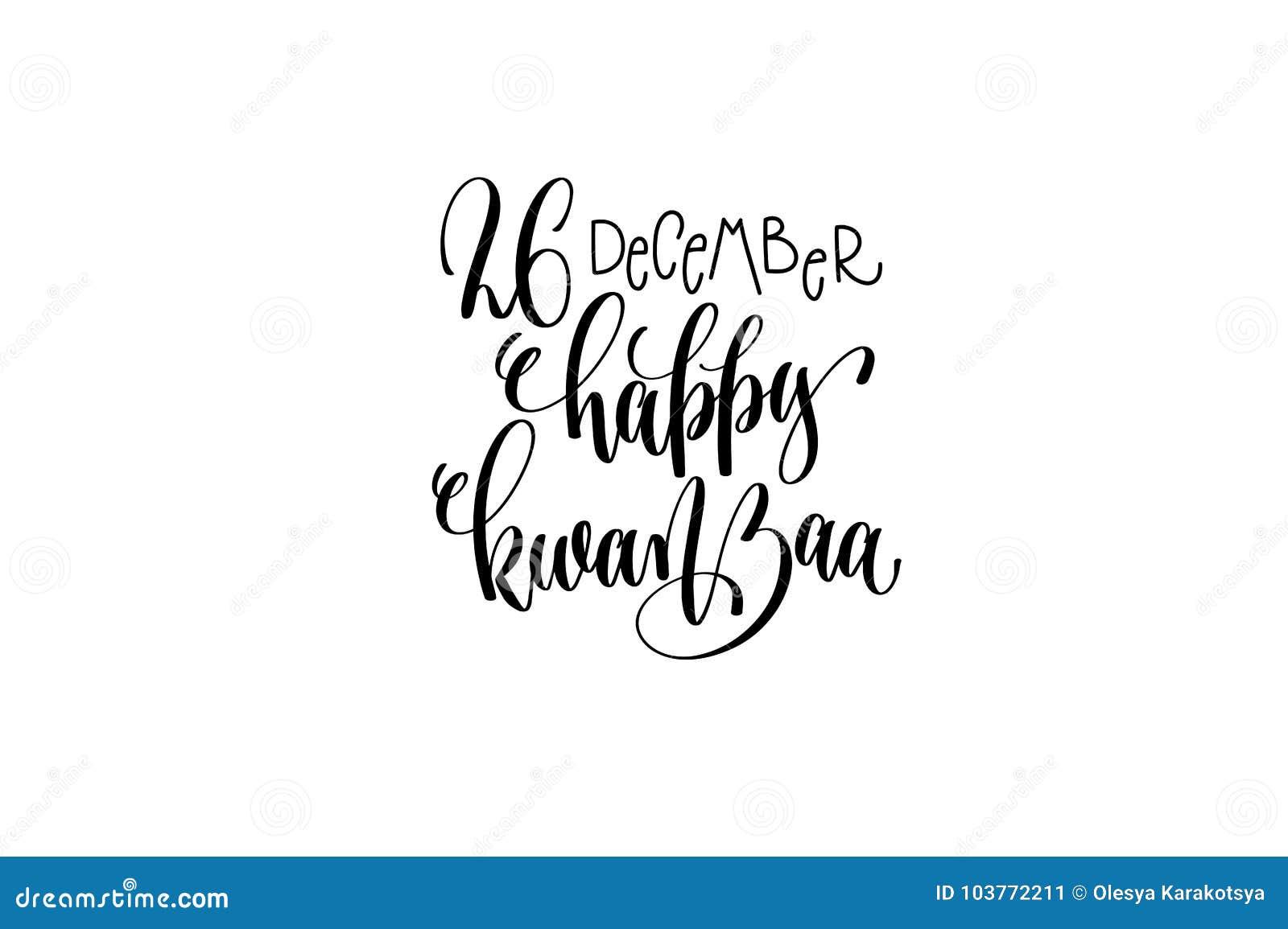Happy Kwanzaa Hand Lettering Congratulation Inscription