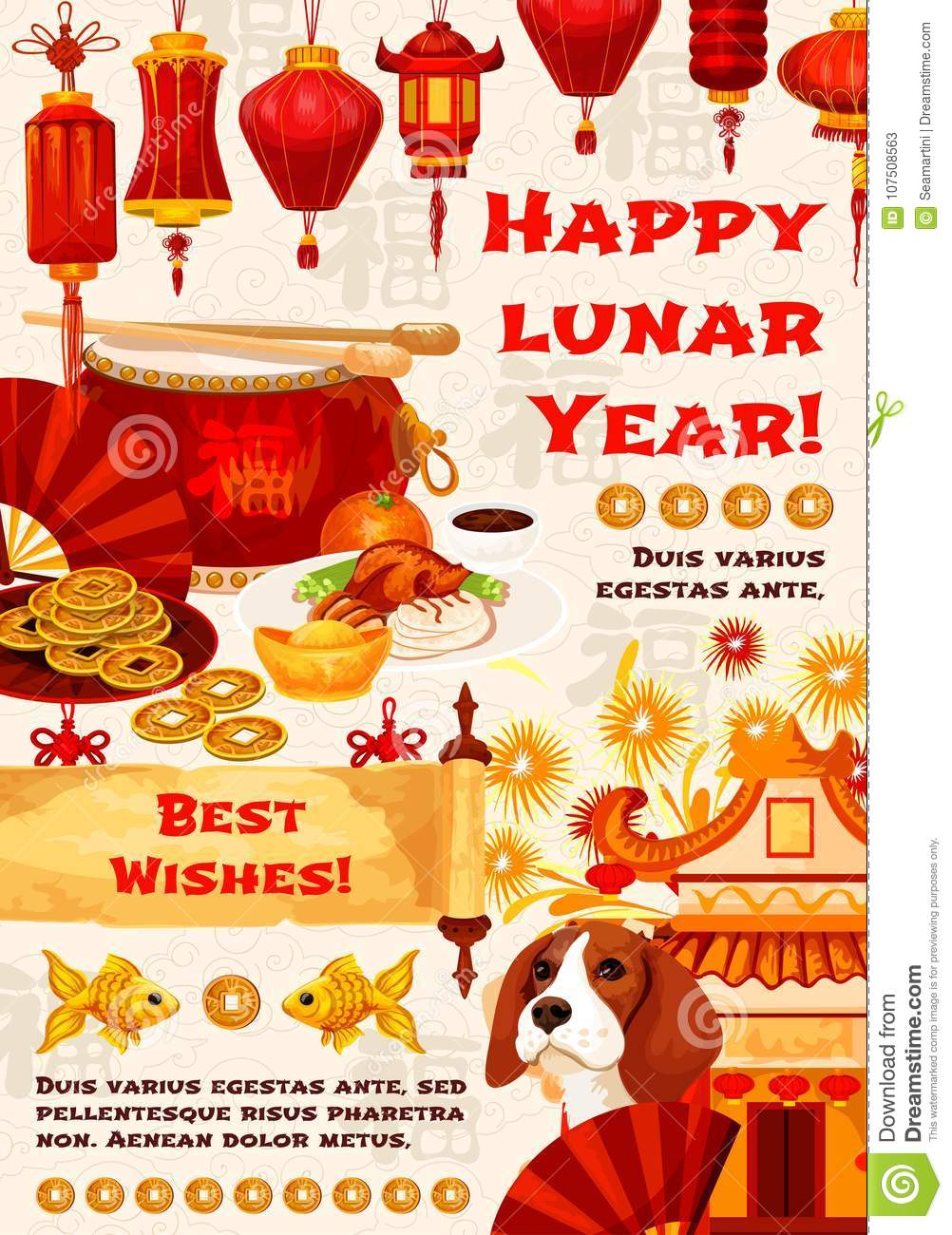 Happy Chinese Lunar New Year Greeting Card Design Stock Vector
