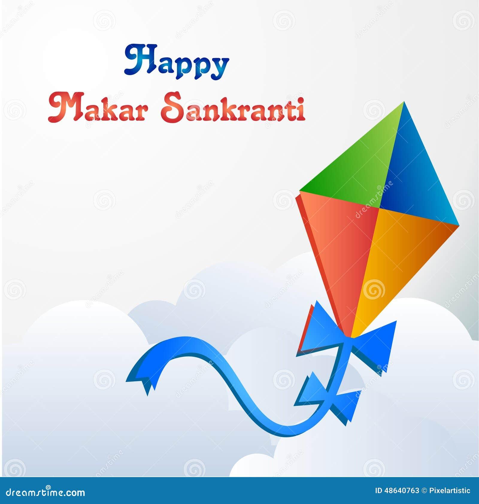 Happy Makar Sankranti Concept Stock Vector Illustration Of Kites