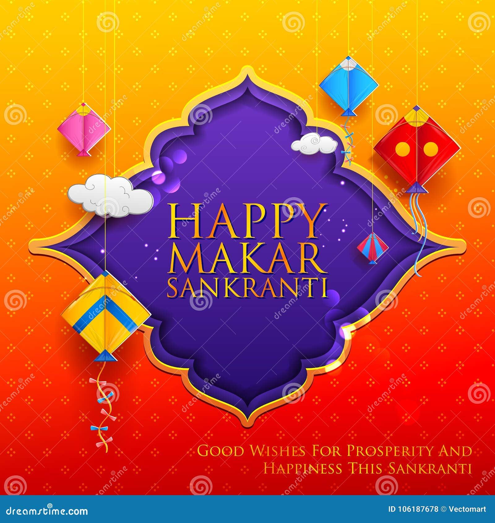 Happy Makar Sankranti Wallpaper With Colorful Kite String Stock