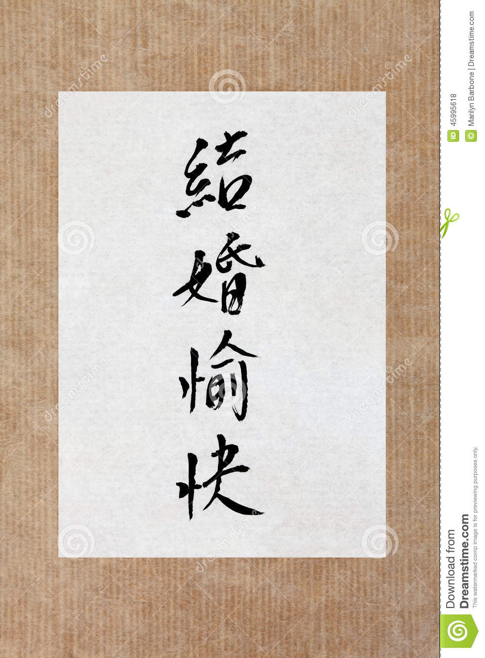 Happy Marriage Stock Photo Image Of Paper Fortune