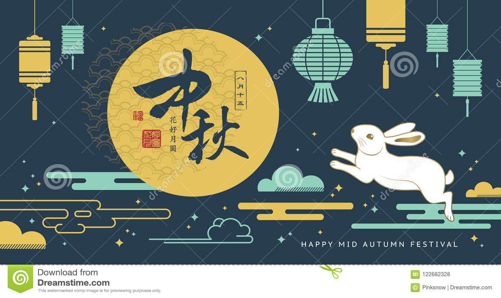 Happy Mid Autumn Festival stock vector  Illustration of