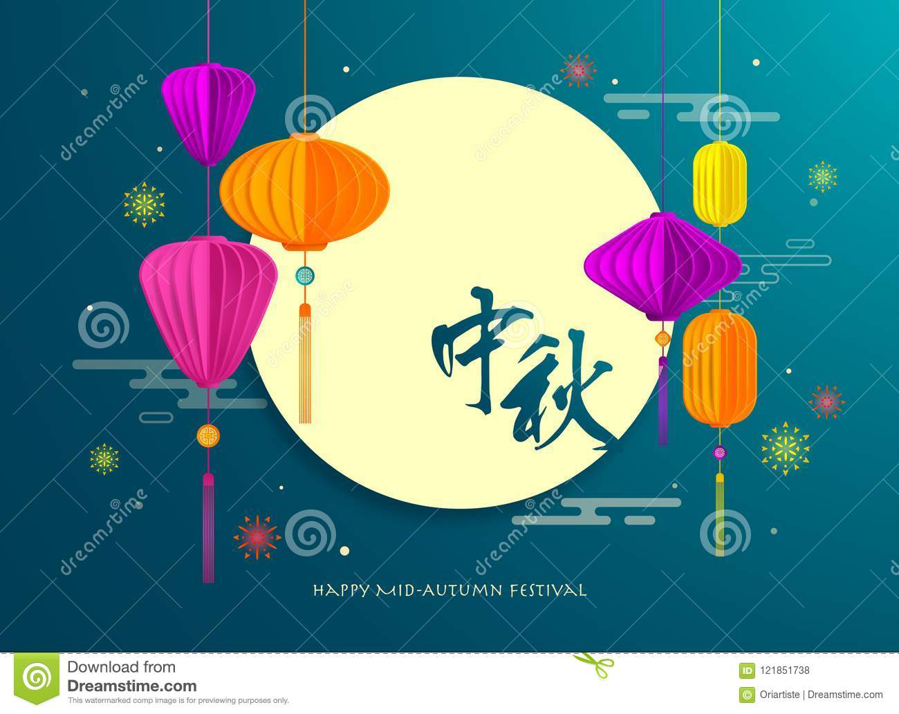 Happy Mid Autumn Festival Chinese Mooncake Festival Chinese