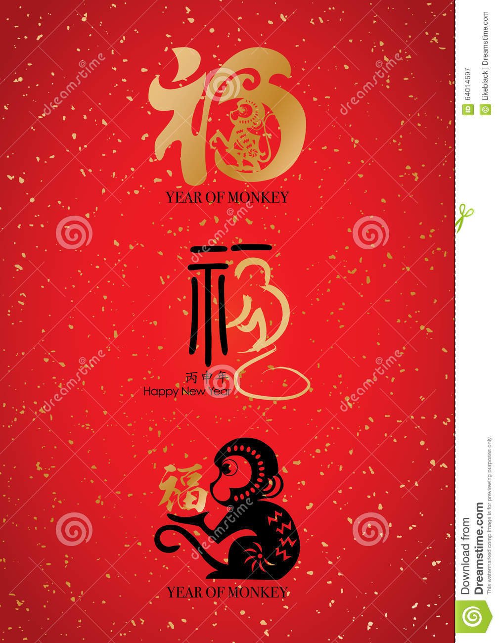 Happy 2016 monkey chinese new year stock vector image for Chinese vector