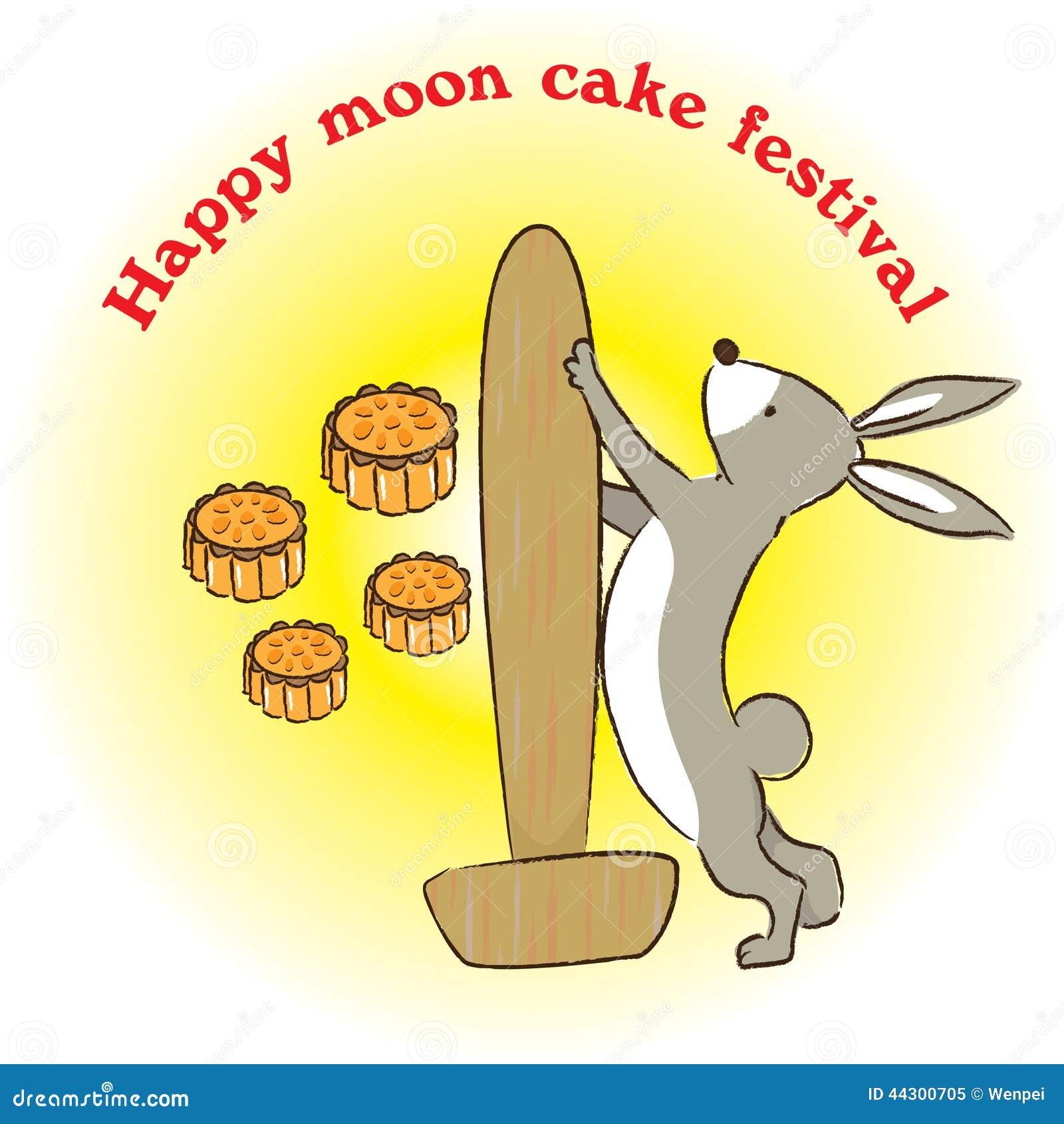 Moon Cake Cartoon Images : Happy Moon Cake Festival Stock Illustration - Image: 44300705