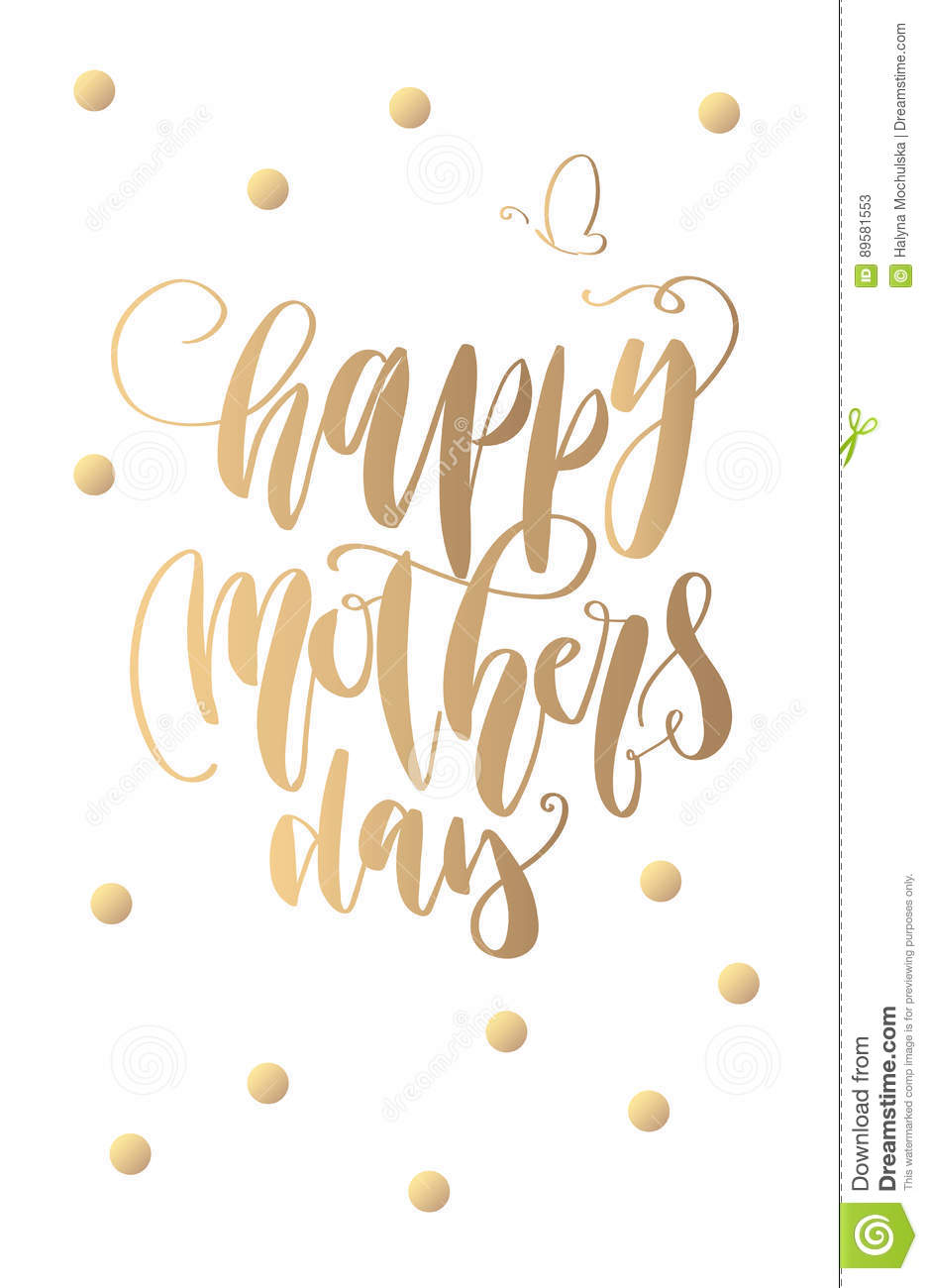 Happy Mother`s Day greeting card vector illustration. Hand lettering calligraphy holiday background in floral frame