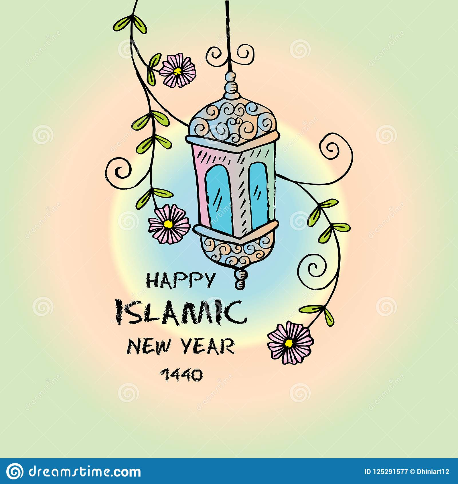 Happy Muharram1440 Hijri Islamic New Year Stock Illustration