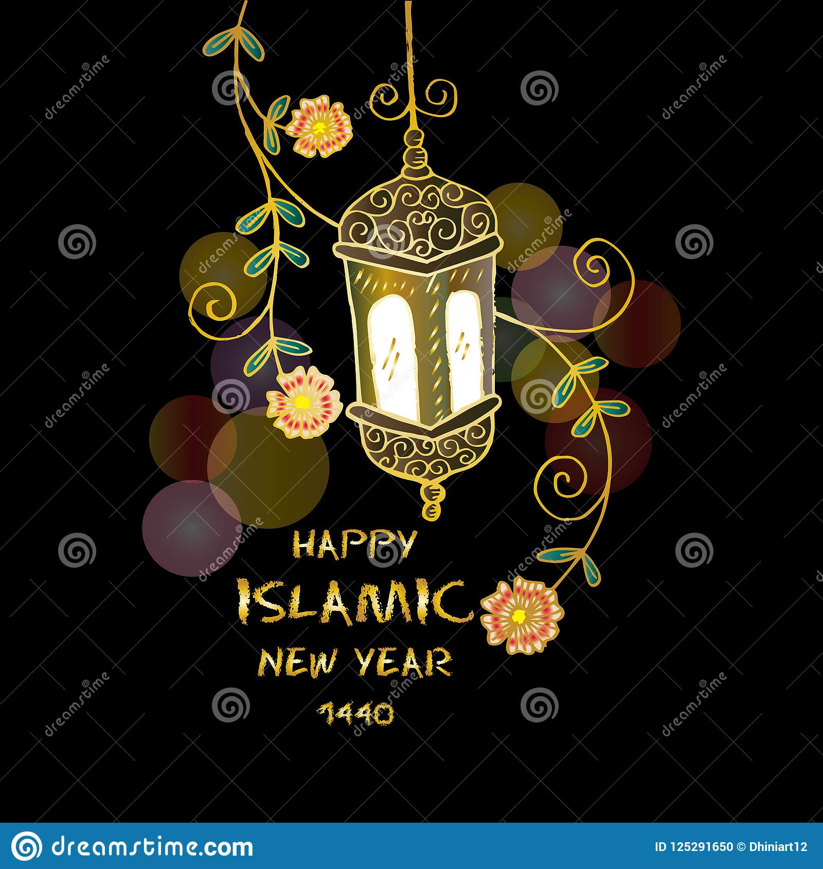Happy Muharram1440 Hijri Islamic New Year Stock Vector