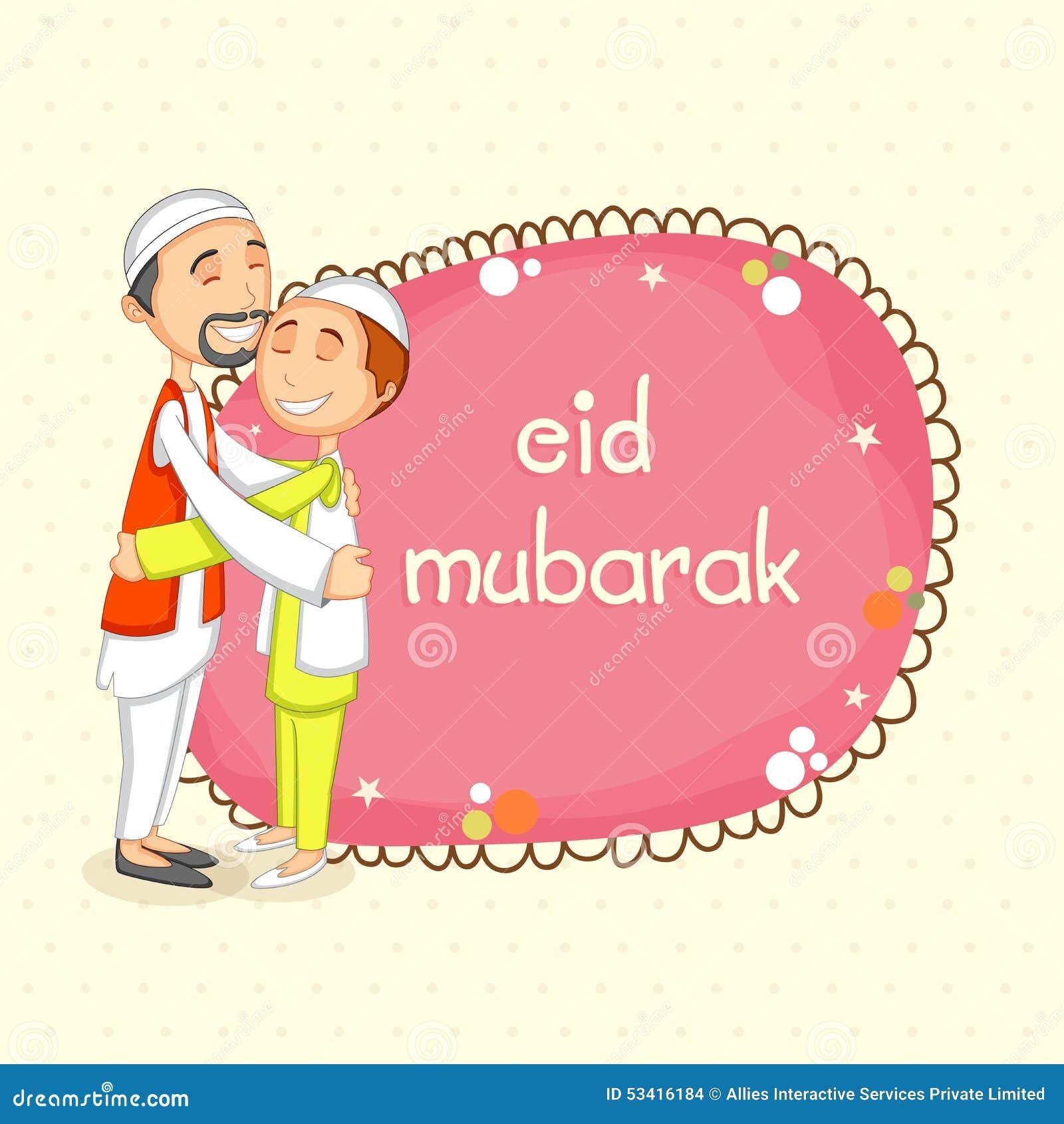 Muslim Invitation is nice invitation ideas