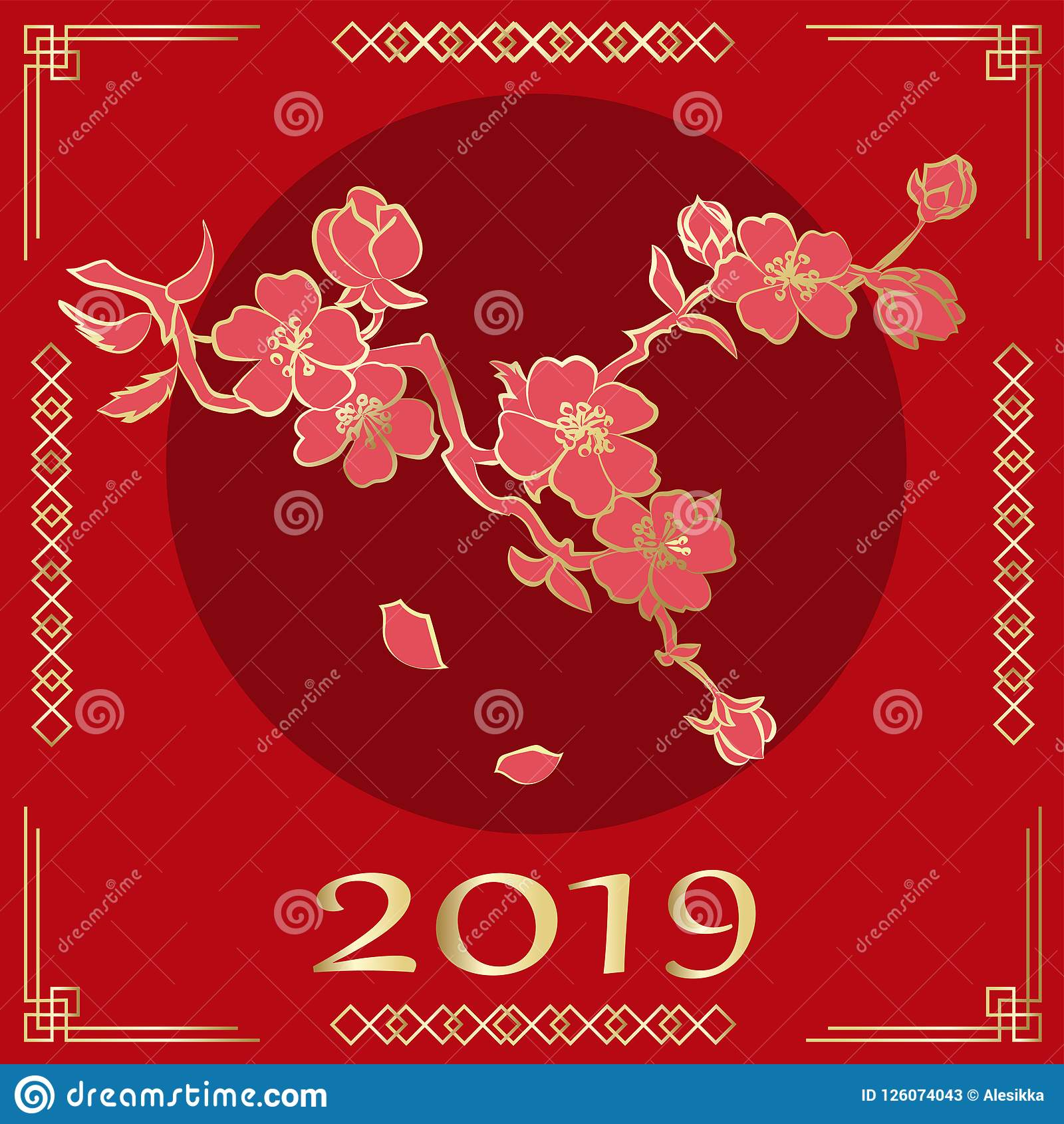 Happy New Chinese Year Card With Blossom Tree Stock Vector
