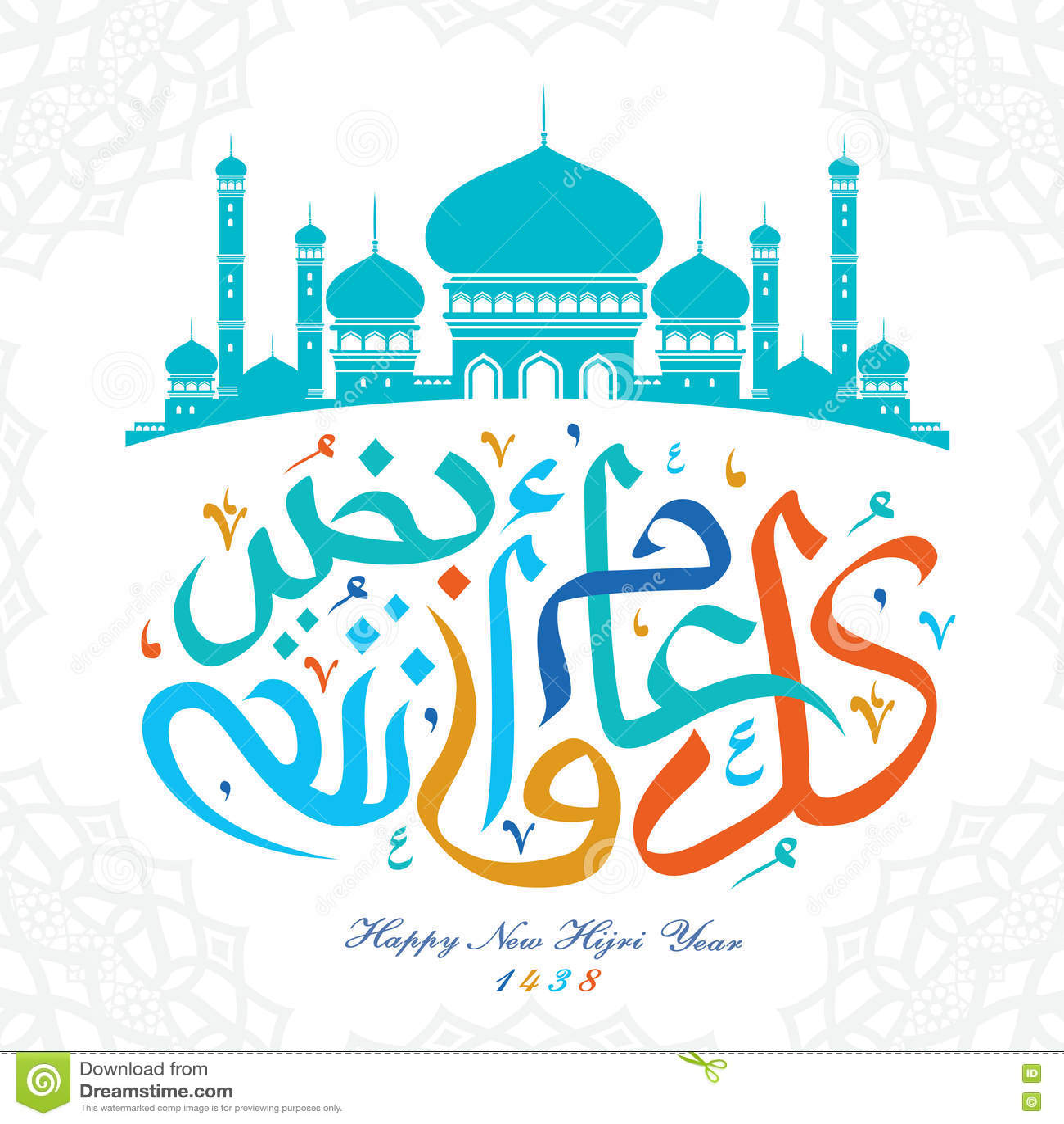 Happy New Hijri Year Calligraphy Stock Vector - Illustration