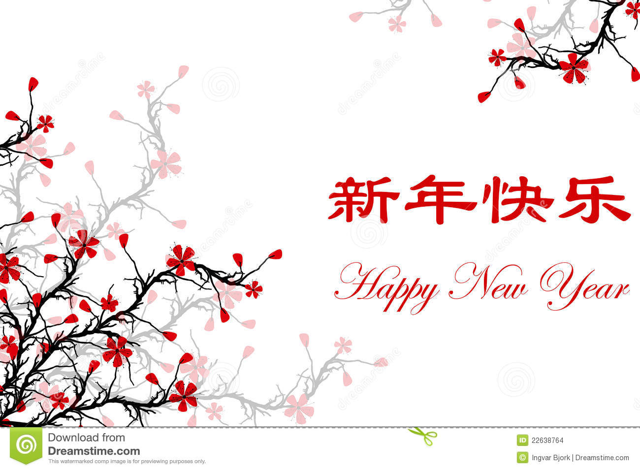 happy new year stock vector  illustration of chinese