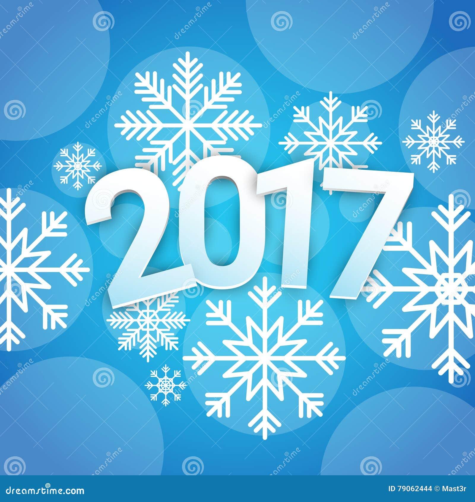 Недорого слетать на новый год