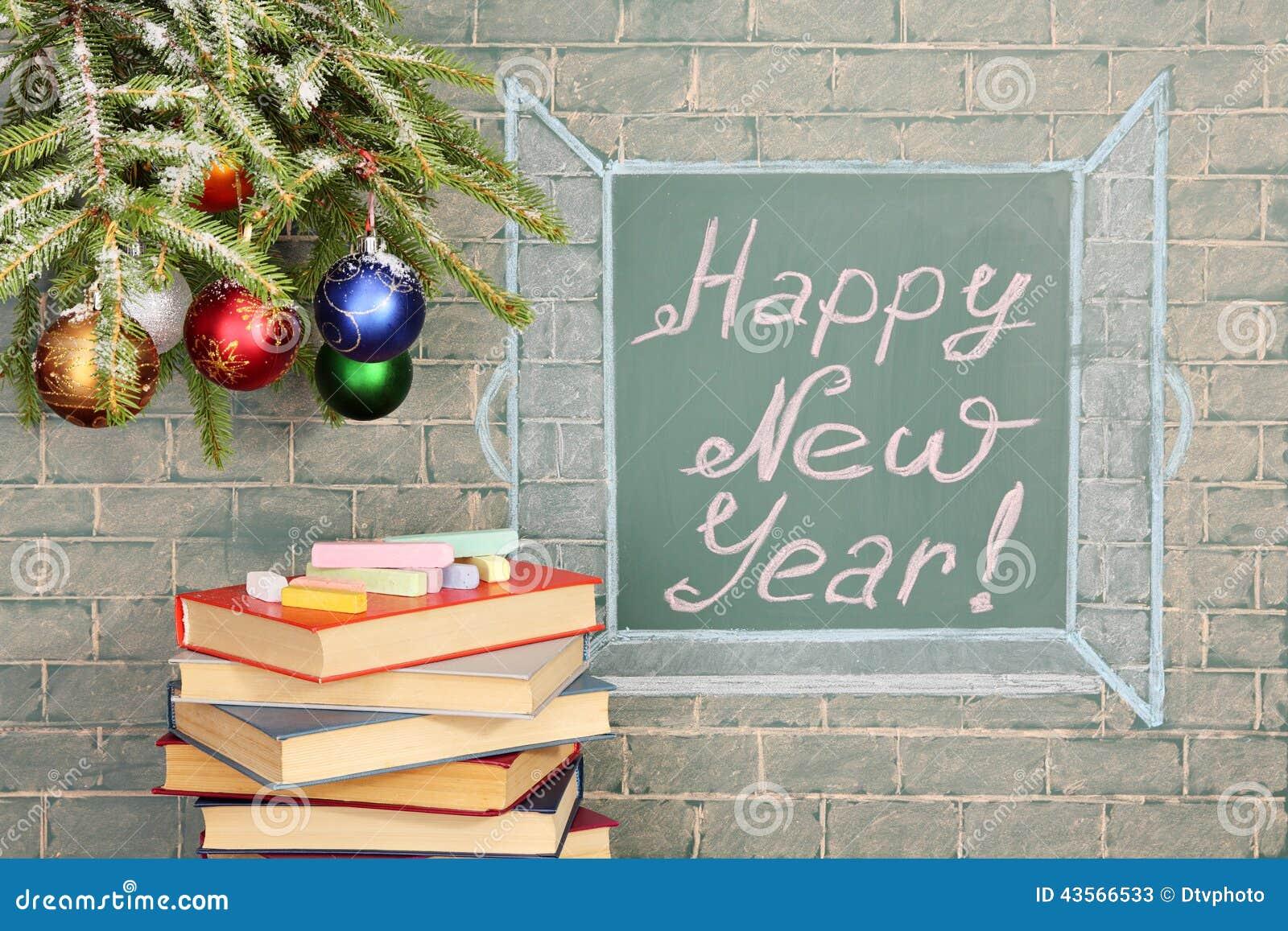 Happy New Year Stock Photo Image 43566533