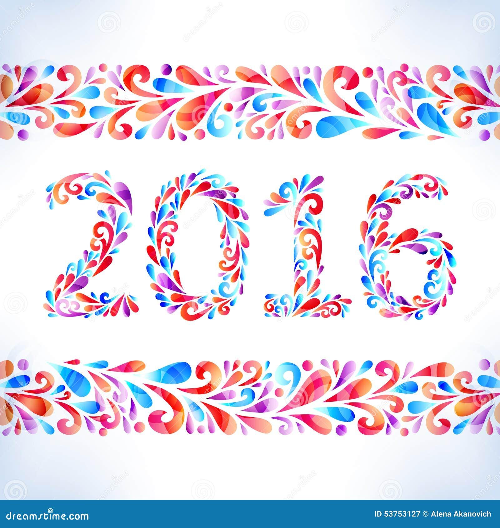 2016. Happy New Year card.
