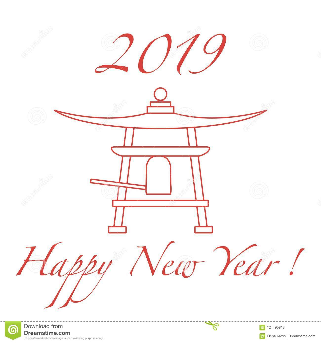 Happy New Year 2019 Card New Year Symbol In Japan Stock Vector