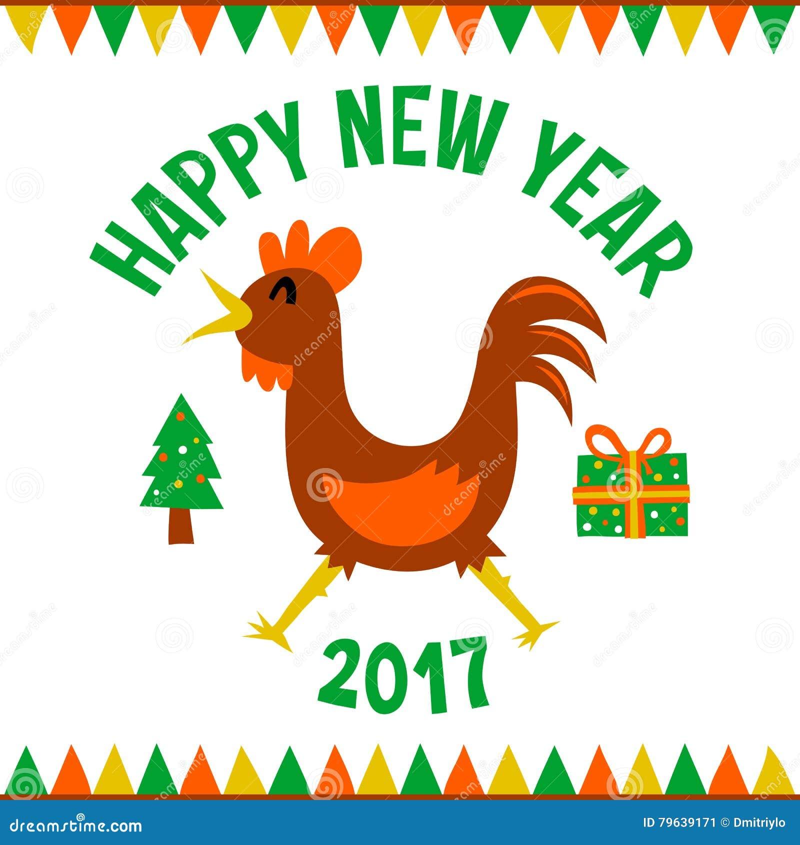 happy new year 2017 cartoon vector illustration stock illustration