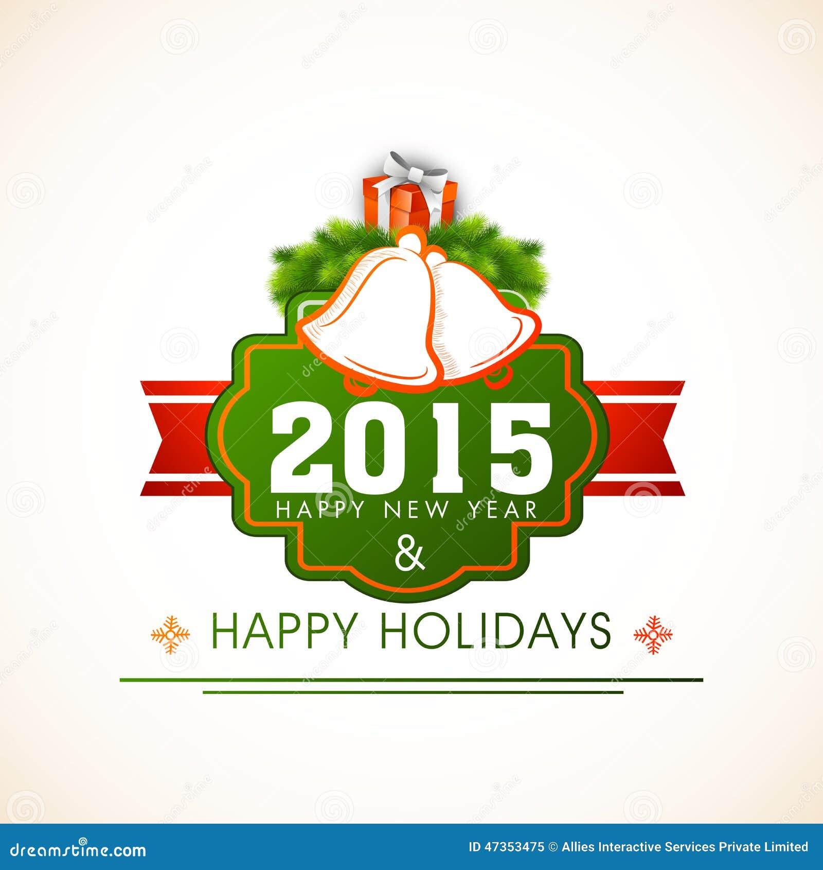 Brc Holiday Celebration Photos 2015: Happy New Year 2015 Celebrations Concept. Stock Photo