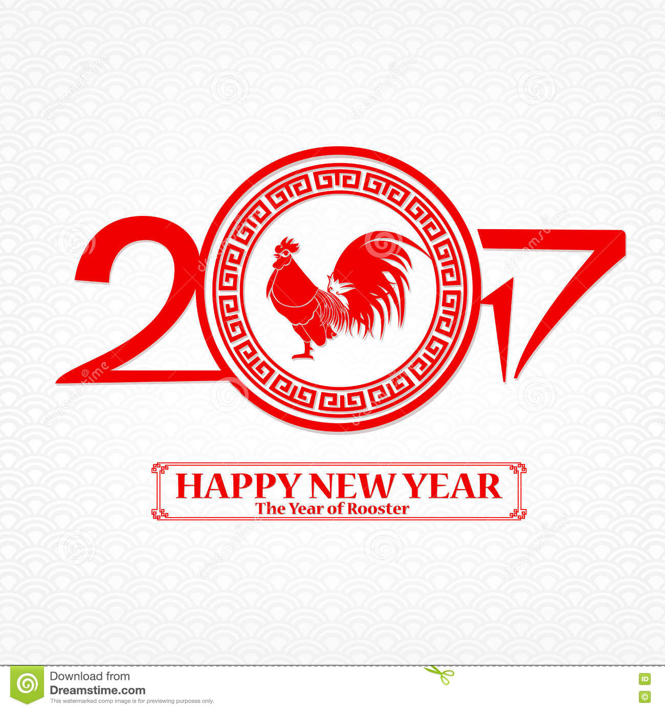 Happy new year 2017 chinese art style red rooster for design and