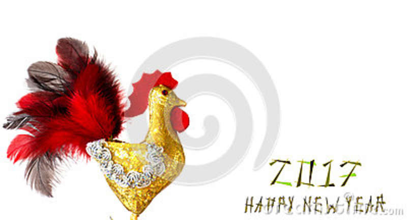 happy new year 2017 on the chinese calendar of rooster template card