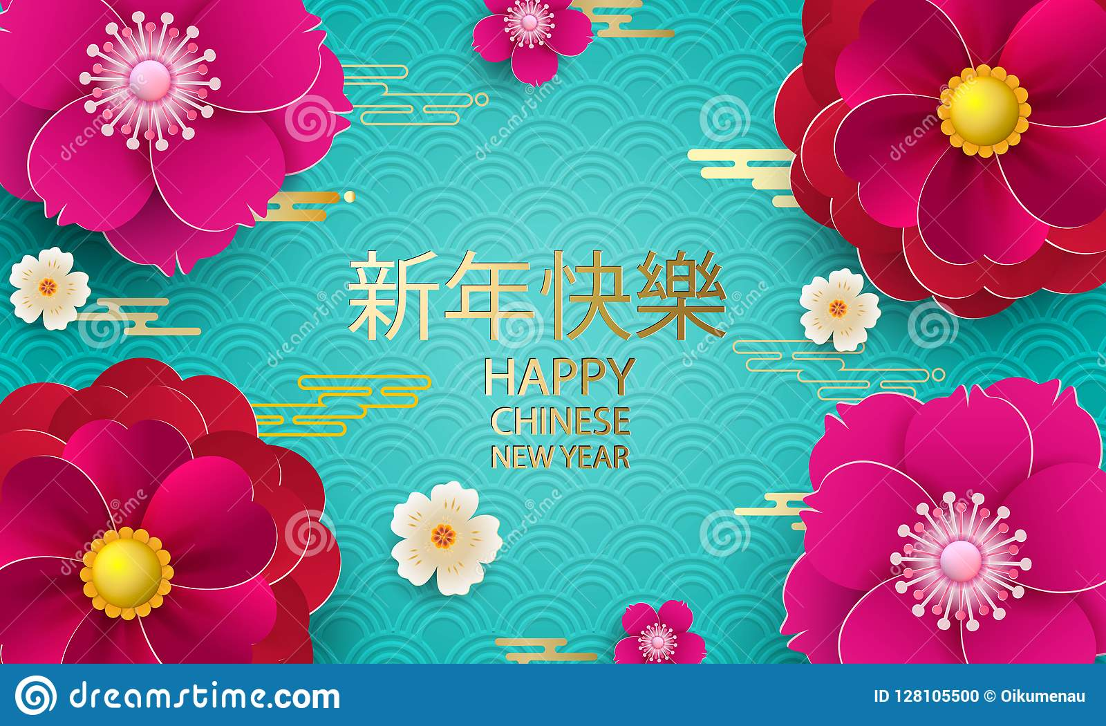 Happy New Year 2019 Chinese New Year Greeting Card Poster Flyer Or