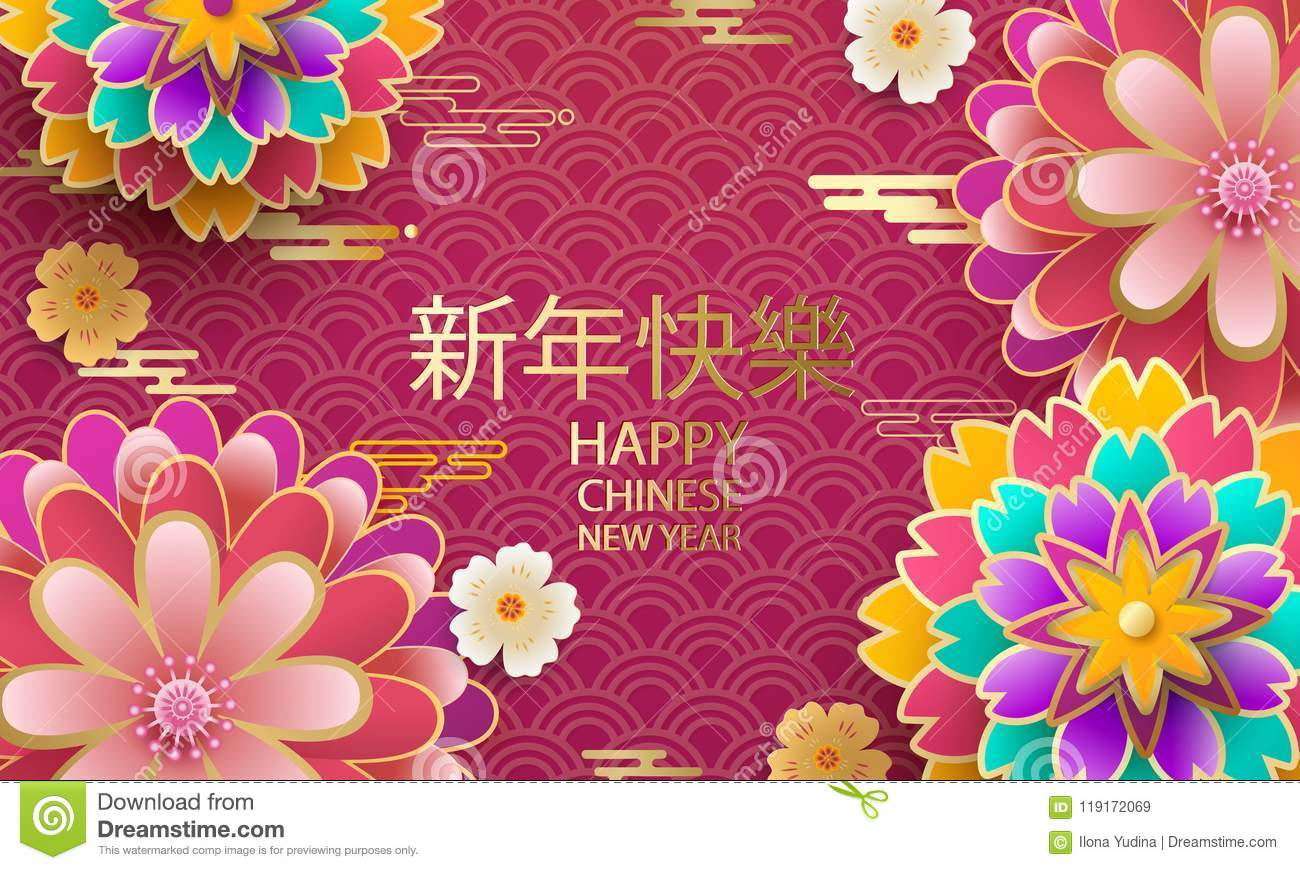 Happy new year.2019 Chinese New Year Greeting Card, poster, flyer or invitation design with Paper cut Sakura Flowers.