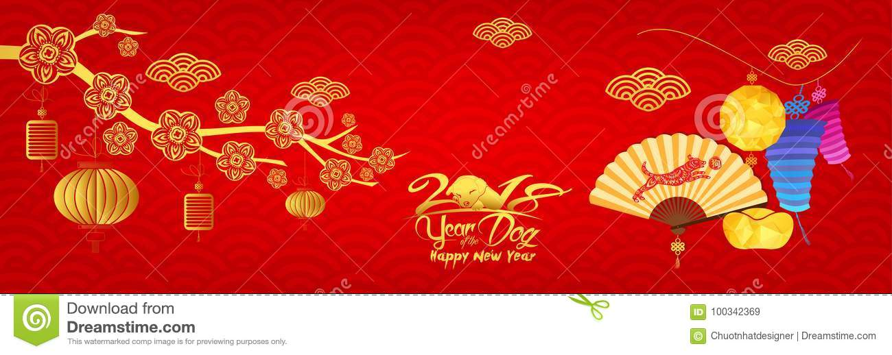 Happy new in chinese yelomdiffusion happy new year 2018 chinese new year greetings card year of dog m4hsunfo
