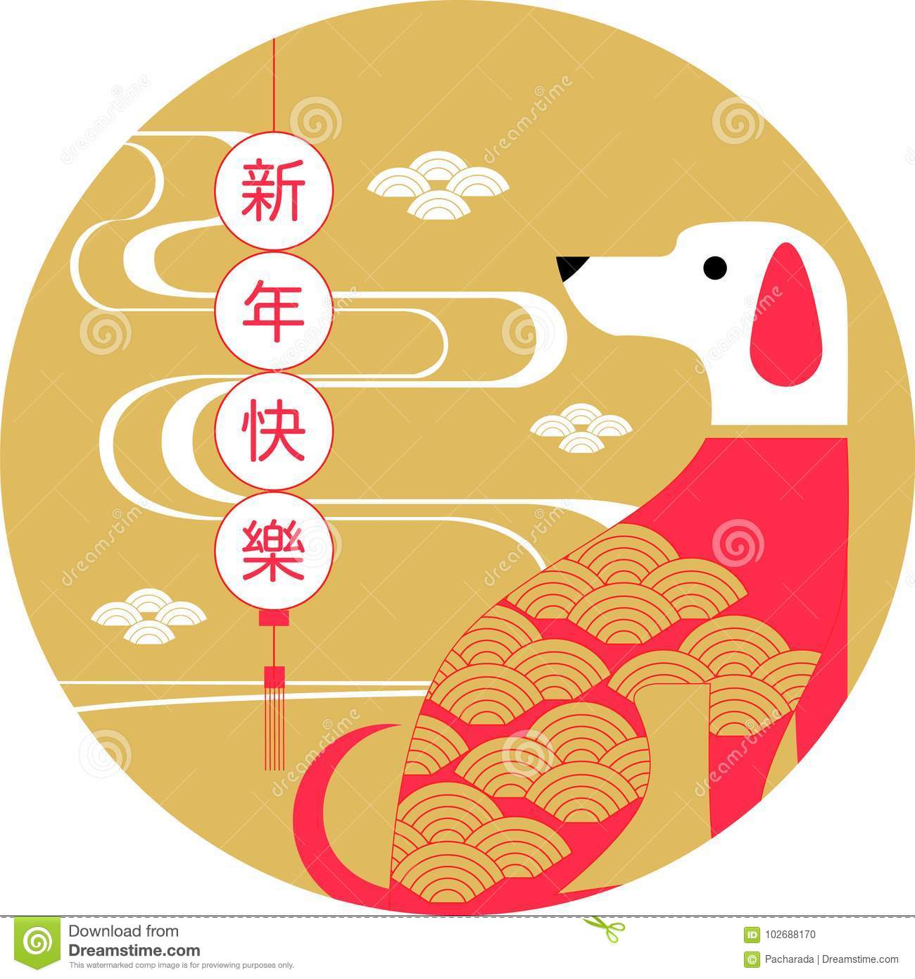 Happy new year 2018 chinese new year greetings stock vector download happy new year 2018 chinese new year greetings stock vector illustration m4hsunfo