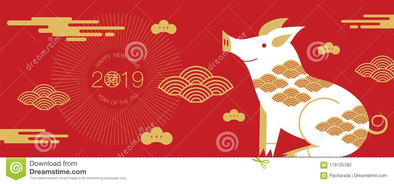 Happy new year, 2019, Chinese new year greetings, Year of the pi