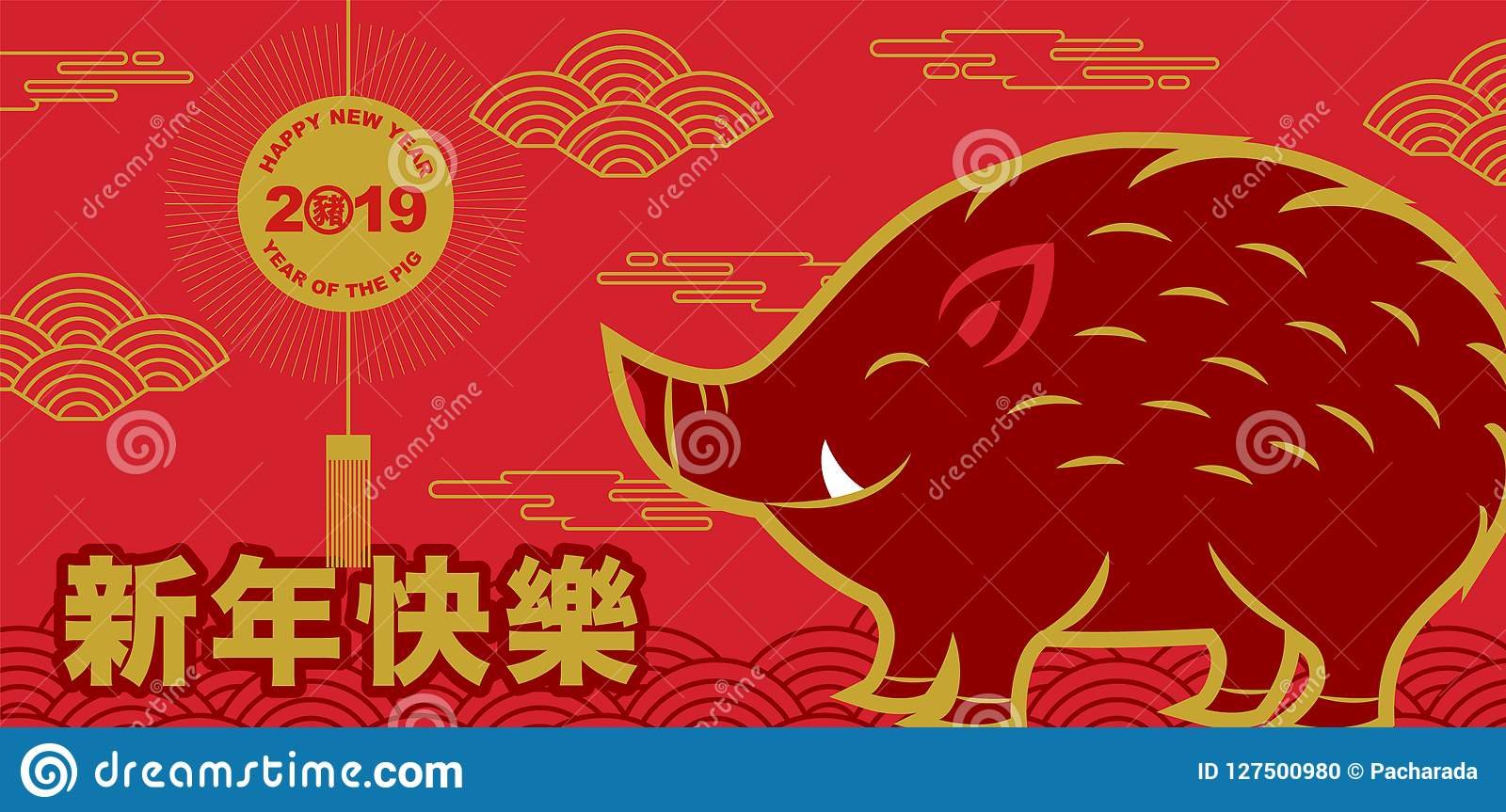 happy new year 2019 chinese new year greetings year of the pi
