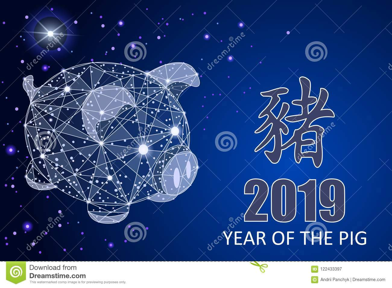 Happy New Year Chinese Symbol Of The 2019 Year Excellent Festive