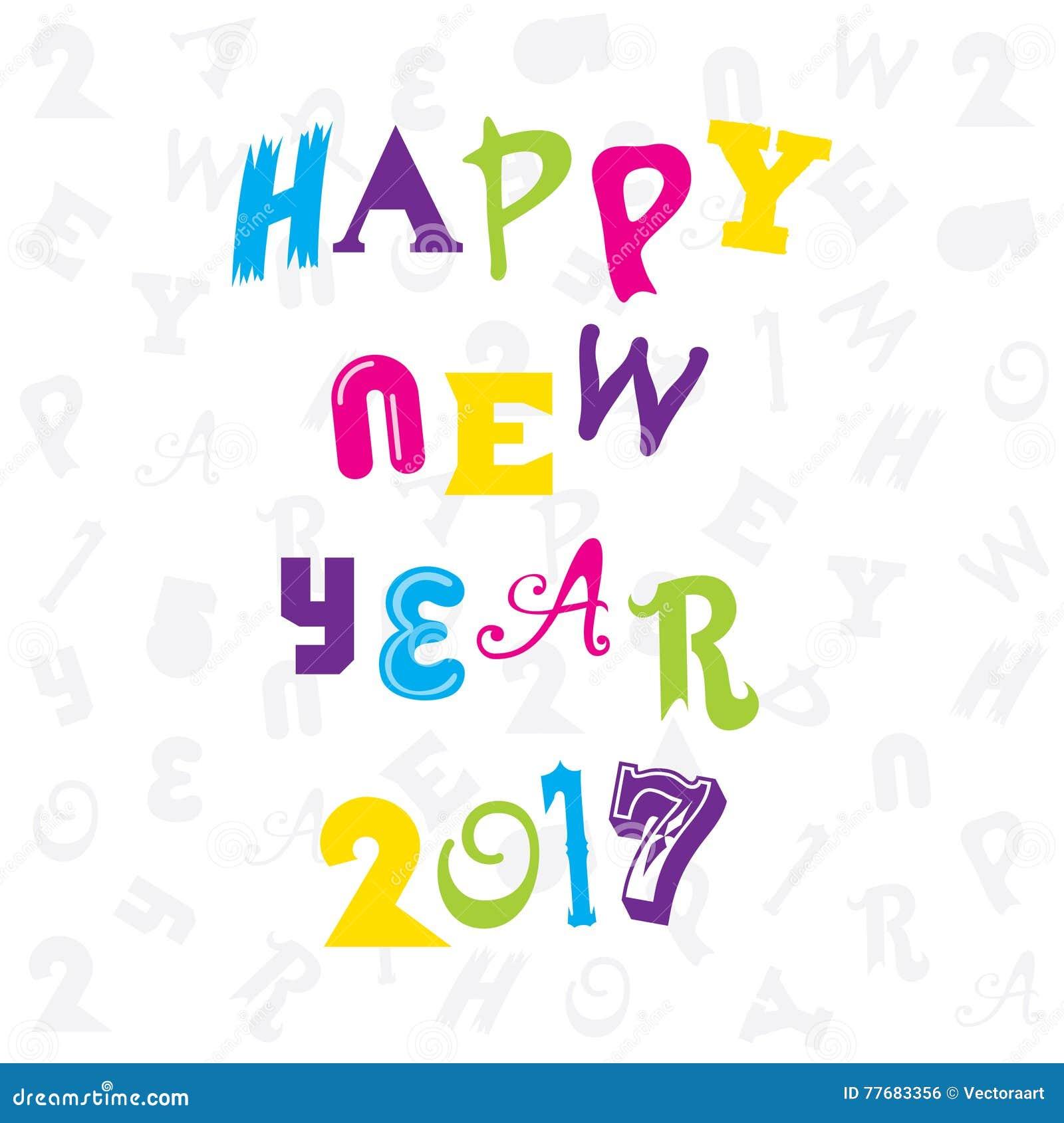 Happy New Year 2017 Design Stock Vector
