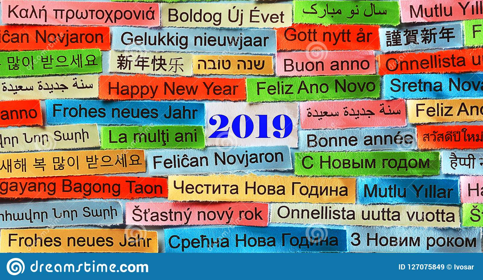 happy new year in german how to say
