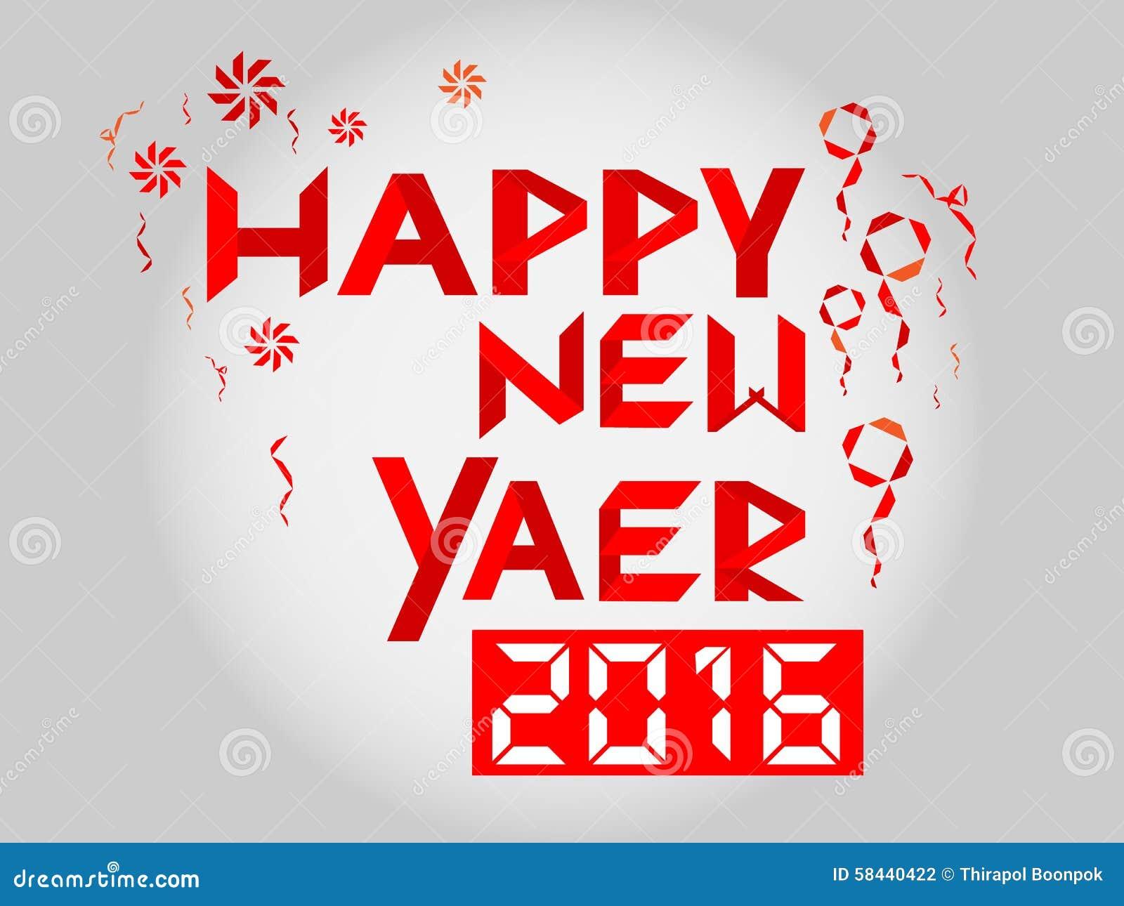 happy new year 2016 digital ribbon text vector stock vector