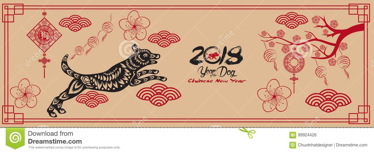 Happy new year dog 2018chinese new year greetings year of dog happy new year dog 2018chinese new year greetings year of dog hieroglyph dog m4hsunfo
