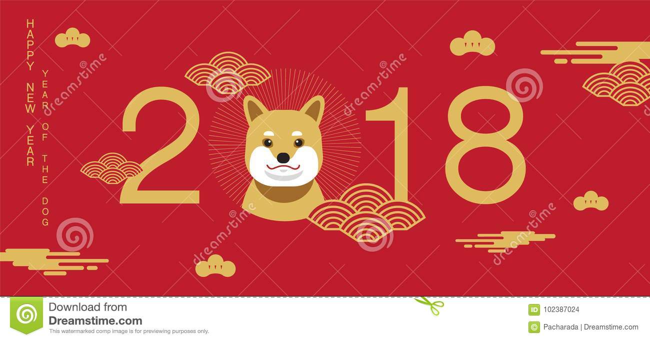 happy new year dog 2018 chinese new year greetings year of th