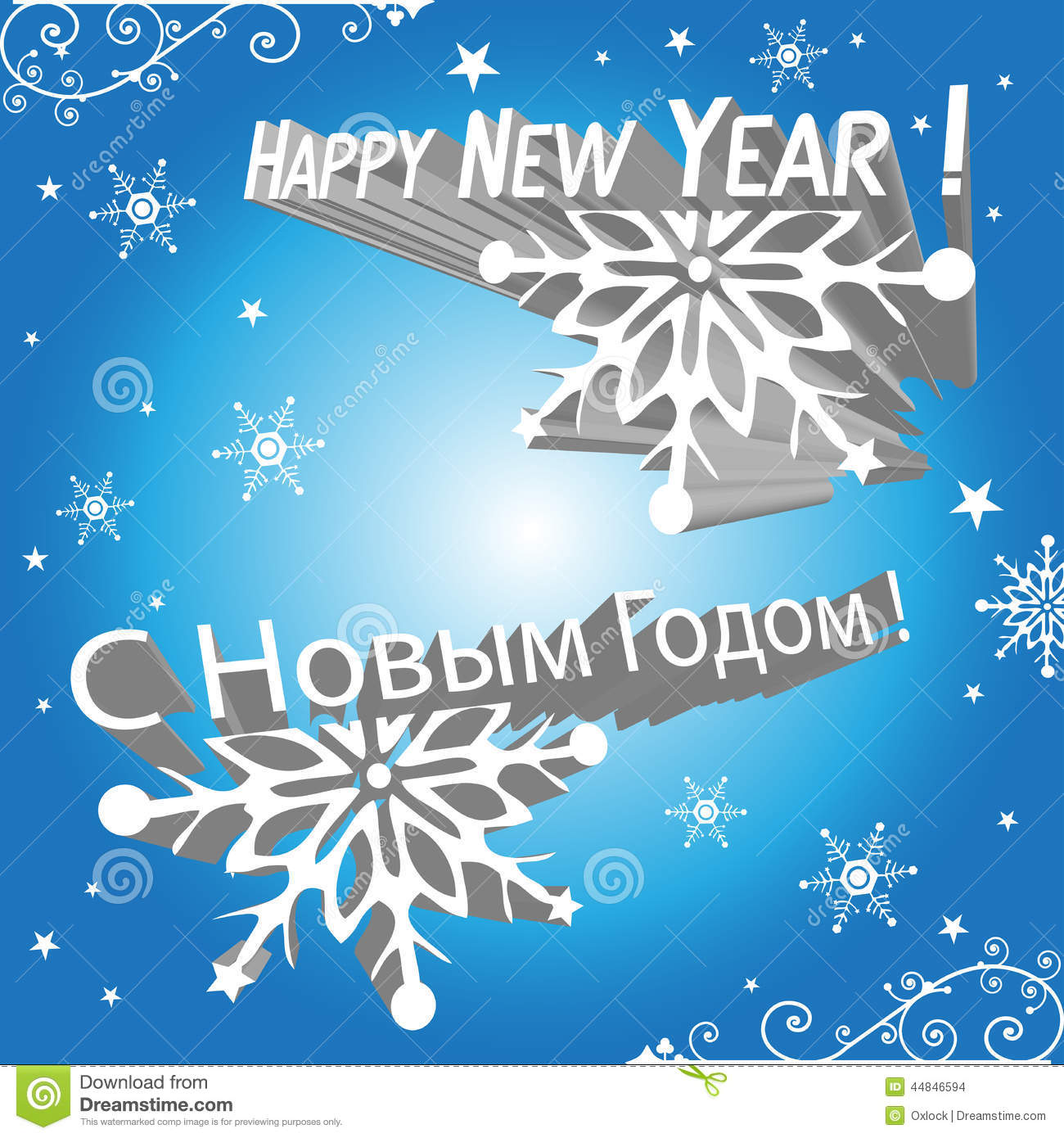 Year of russian language